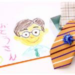 父の日の人気プレゼント特集2016!娘から父へ贈るプレゼントランキングとアイデア!