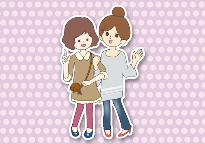 girls-417897_1280