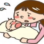 タバコを誤飲した赤ちゃん。危険な症状は痙攣!絶対に水を飲ませてはいけません!