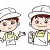 メグミルク工場見学ガイド!おみやげやみどころ、予約方法とは?