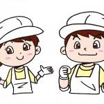 メグミルク工場見学ガイド2016!おみやげやみどころ、予約方法とは?