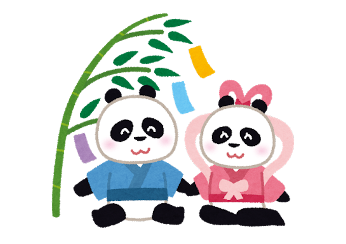 tanabata_panda_couple