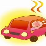 夏の車中泊暑さ対策アイデア・おすすめグッズ紹介!口コミつき!注意点も!