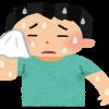 汗かきすぎの俺、ひょっとして病気?もしかしてパセドー病や自立神経失調症かも!?