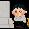 お彼岸2018!中日の読み方は「なかび」?「ちゅうにち」?どっち??