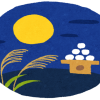 お月見製作2016!保育園でのお月見製作アイデア3選!