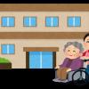 高齢者施設の運動会おすすめ種目・プログラムアイデア!絶対に笑顔になります!