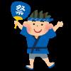 岸和田だんじり祭2018!事故にまきこまれないための見学のポイントまとめ!