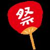 だんじりの鳴り物の笛の吹き方パーフェクトガイド!動画解説つき!