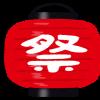 300年の歴史!二本松提灯祭り2017の見どころ・混雑予想総まとめ!