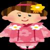 七五三を迎える母親の服装ガイド2016!コサージュはあり?なし?