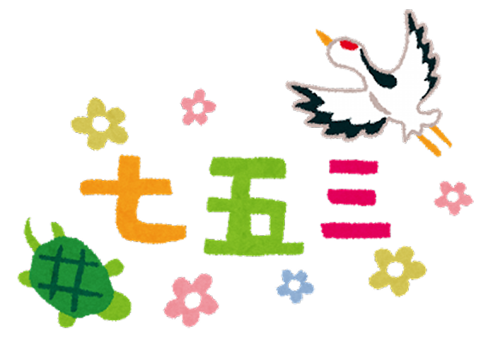 shichigosan_title