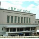 文化の日東京の「無料開放」施設4選!世界遺産の国立西洋美術館も無料!
