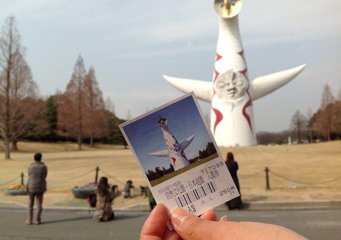 10-太陽の塔