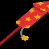 秩父龍勢祭り2018!「あの花」とのコラボ龍勢は今年も見れる?見どころ総まとめ!