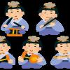 秋の高山祭(八幡祭り)2017!はじめてガイド!からくり人形・御神幸・宵祭とは?
