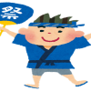 宮崎飫肥城下まつり2017のゲストは?見どころ総まとめ!
