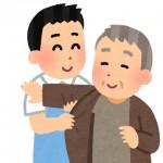 介護施設職員向け!クリスマス会2016のウケる!出し物アイデア4選!
