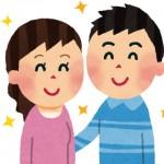年賀状は夫婦連名で出すもの?宛名・差出人の書き方のルールとは??