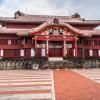 那覇3大祭りの一つ「首里城祭」2017年の開催日程は?みどころは?