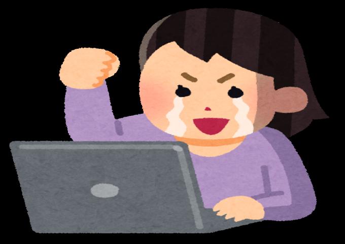 internet_kanki_woman2