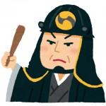 泉岳寺赤穂義士祭2016!見どころ総まとめ!混雑状況は?