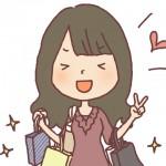 大江戸問屋祭り2016冬!サンバは冬でもやるの?見どころ総まとめ!