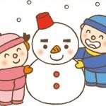 子連れで行こう!東京からサクっと行ける雪遊び関東近郊スポット4選