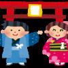 初詣2018!岐阜で人気の初詣スポット3選!マナー・お作法も!