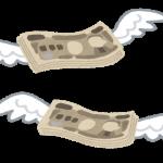 金運アップの御利益あり!関西で人気のある金運アップ神社4選!