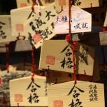 合格祈願2018!東京の神社4選!受験生の初詣・合格祈願ならこの神社へ!