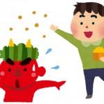 豆まきイベント東京人気3選!混雑状況は?ゲストは?完全ガイド!