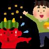 櫛田神社節分大祭2018!時間は?ゲストは?お多福面の御利益とは?