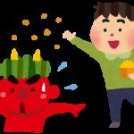 櫛田神社節分大祭2017!時間は?ゲストは?お多福面の御利益とは?
