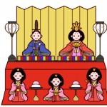 ひな祭り製作2017!二歳児向け動画付きアイデア3選!保管方法も!