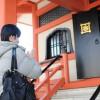 病気平癒のお守り・御利益が有名な北海道のお寺・神社3選!お参り・ご祈祷のお作法は?