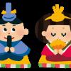 佐賀城下ひなまつり見どころ2017!5000点以上の雛人形は一見の価値あり!