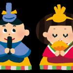 ひな祭りのゲームレク【保育園・幼稚園の先生向け】アイデア4選!