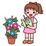 【小学1年生向け】朝顔観察日記の書き方と注意点!枯らしてしまったら?