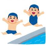 水いぼがあるけど保育園のプールにいれてくれる?水いぼって感染するの?