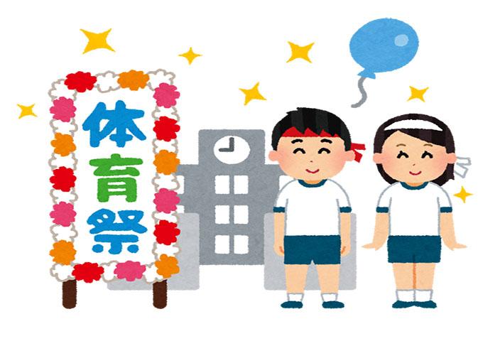 高校の体育祭スローガン例まとめ四字熟語かっこいいおもしろい