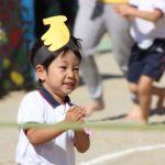 保育園の運動会スローガン例まとめ!園児にもわかる!四字熟語・おもしろいスローガン!
