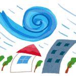 大型台風が接近!学校が休みになる基準や判断は?沖縄はどうしてる?