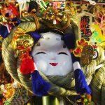千葉県で開催酉の市3選!初心者向け粋な歩き方・熊手の買い方完全ガイド!