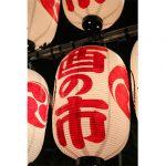 渋谷宮益御嶽神社酉の市2017!初心者向け粋な歩き方・熊手の買い方完全ガイド!
