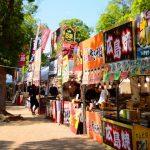 関西学院大学学園祭「新月祭」2018年のゲストは?ミスコンの日程は?