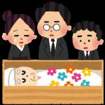 義父の葬儀で次男の嫁としての立ち振舞・関わり方の正解は?参列者への対応は?