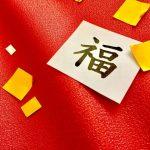 子宝のお守り・御利益が有名な京都のお寺・神社3選!お参り・ご祈祷のお作法は?