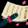 幼稚園の謝恩会におすすめの髪型4選!ロング・ショート・ミドル・ハーフアップ!