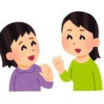 春から子供が幼稚園に!保護者会の内容は?服装やマナーは?